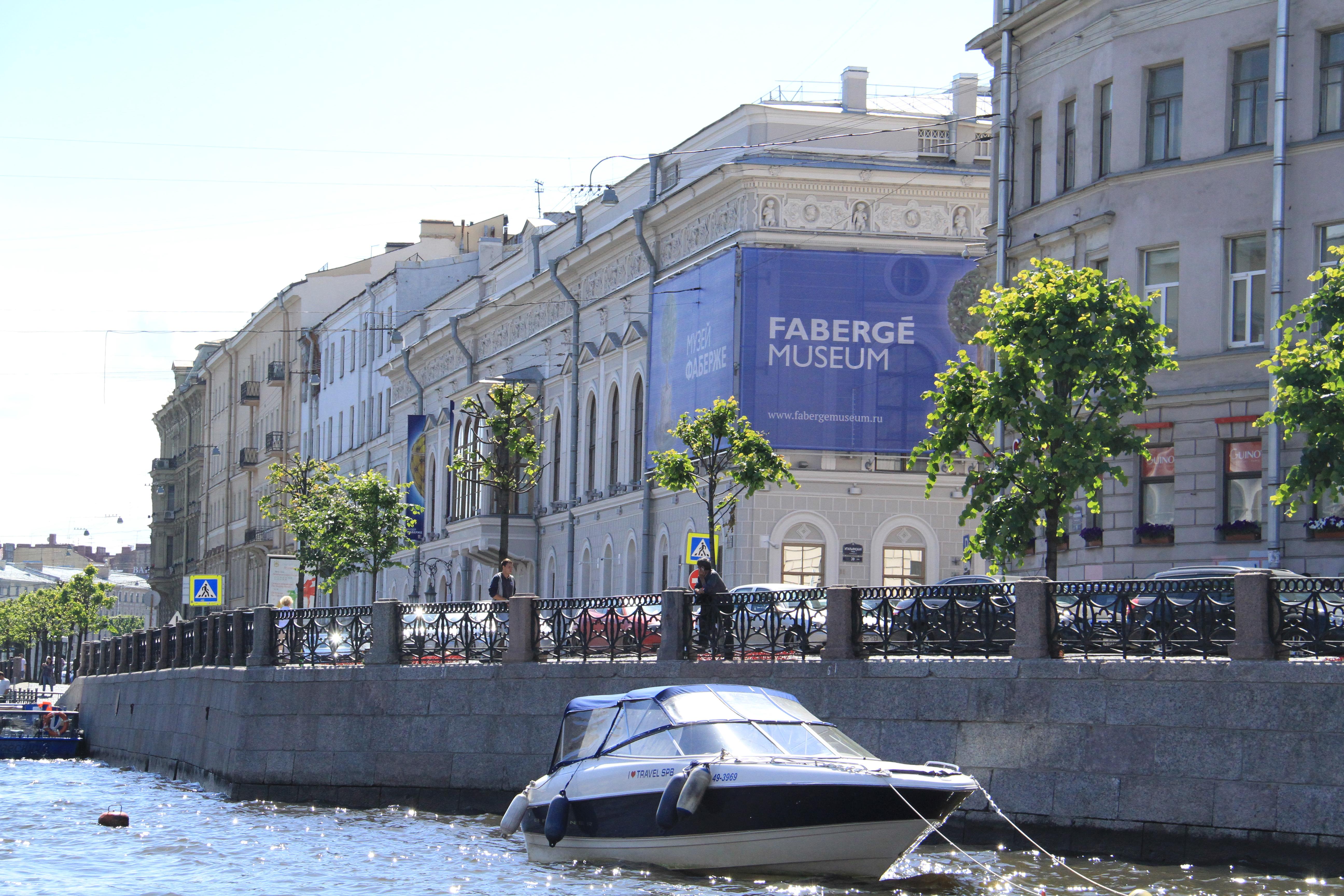 Le musée Fabergé de SPB